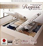 新開閉タイプ&深さが選べるガス圧式跳ね上げ収納ベッド【Regless】リグレス・ラージ セミダブル 【横開き】ボンネルコイルマットレス付 ナチュラル
