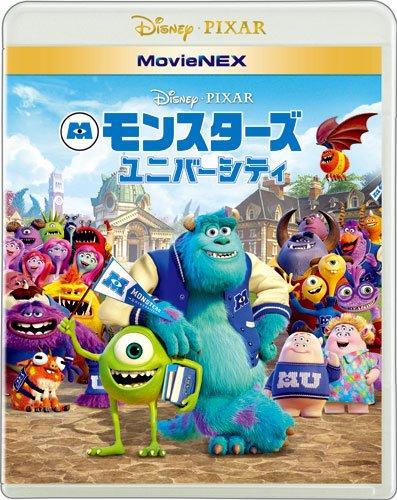 モンスターズ・ユニバーシティ MovieNEX [Blu-ray]