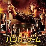 ハンガー・ゲーム-オリジナル・サウンドトラック~ソングス・フロム・ディストリクト12・アンド・ビヨンド