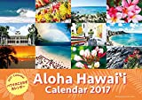 2017年「ハワイのことわざ」カレンダー