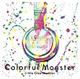 全力REAL LIFE♪Little Glee Monsterのジャケット