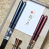 若狭塗 和紙唐菊 夫婦箸 箸置付 化粧箱入 ギフトセット