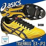 アシックス(asics) TIGERRUG EX-JP2(タイガーラグ EX-JP2) TRW763 イエロー×ブラック ランキングお取り寄せ