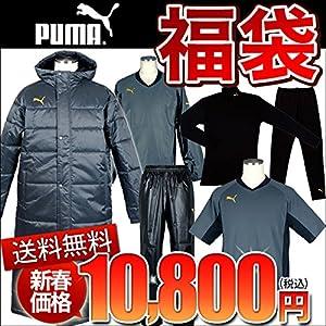 (プーマ)PUMA 中綿ロングコートなどお得なメンズ6点入りサッカー福袋
