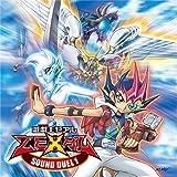 遊☆戯☆王ZEXAL SOUND DUEL1(仮)