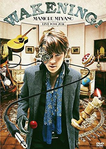 MAMORU MIYANO LIVE TOUR 2014 ~WAKENING!~ [DVD] 宮野真守 宮野真守 キングレコード