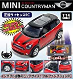 RC 1/14 Mini Countryman レッド