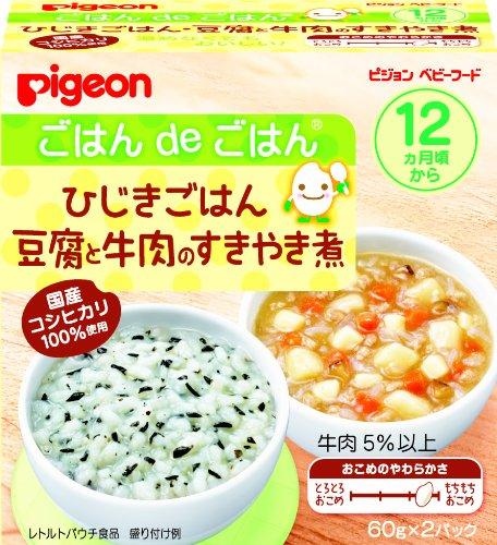 ピジョン ベビーフード ごはんdeごはん ひじきごはん 豆腐と牛肉のすきやき煮 (1箱60g×2パック)×6個