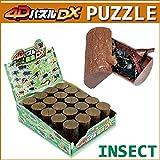虫の立体パズル 4Dパズル 昆虫 DX 20個セット