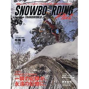 SNOWBOADING 表紙画像
