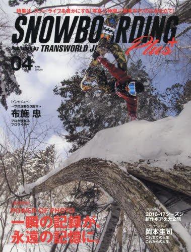 SNOWBOARDING 2016年4月号 大きい表紙画像