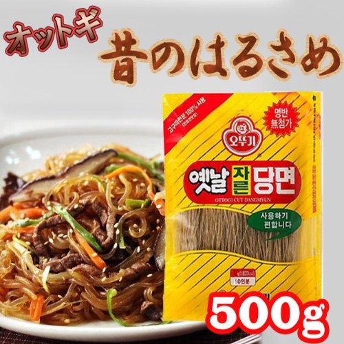 motchiri-fragante-corea-japchae-antigua-fideos-500g-ottogi-corea-fideos-fideos-vermicelli-corea-core
