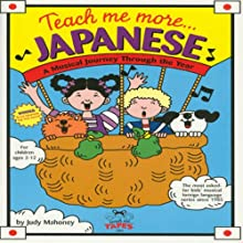 Teach Me More Japanese (       UNABRIDGED) by Judy R. Mahoney Narrated by Mari Nakamura