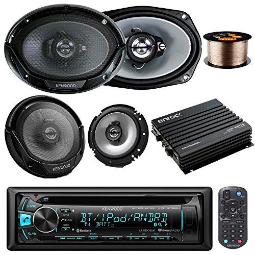 kenwood kdc-bt362u car cd mp3 receiver with bluetooth am/fm radio player  bundle