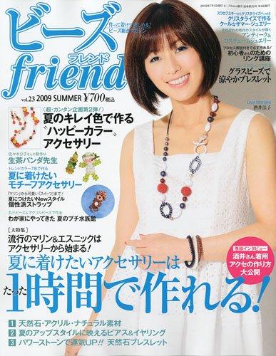 ビーズ friend (フレンド) 2009年 07月号 [雑誌]