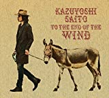 風の果てまで (初回限定盤A) - 斉藤和義