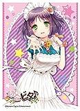 きゃらスリーブコレクション マットシリーズ 「ひなビタ♪」 春日 咲子 (No.MT153)