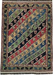 Pakistani Hand Woven Rug 5\' x 7\' Striped Multi-Color Elegant Fancy Rug