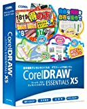 Corel DRAW Essentials X5 通常版