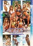 kira☆kiraサマーフェスタ2010 BLACK GAL BEACH RESORT6時間 kira☆kira [DVD]