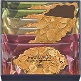チョコレート バレンタイン モロゾフ ファヤージュ 国産 MON1045 F6277M01 ギフトに使えるメーカー包装済品 単品 【1点】