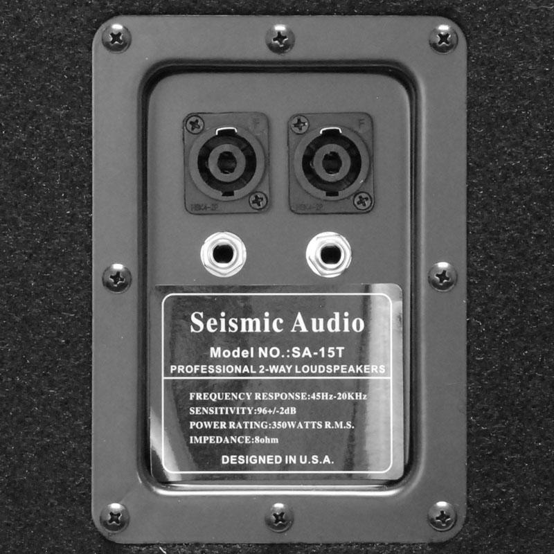 Amazon Com Seismic Audio 15 Inch Pa Dj Speaker 350