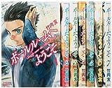 ボールルームへようこそ コミック 1-7巻セット (月刊マガジンコミックス)