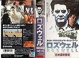 ロズウェル(吹替) [VHS]