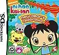 Ni Hao, Kai-Lan: New Year's Celebration - Nintendo DS
