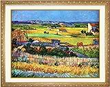 ゴッホ 「ラ・クロの収穫」 限定オリジナルアート額 高画質 アートプリント Aゴールド額装 60x48cm