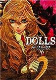 DOLLS (4) (ZERO-SUM COMICS)