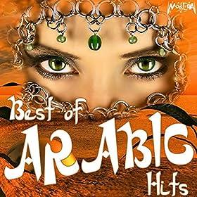 Banat El Arab