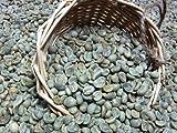 生豆 キリマンジャロ(250g)