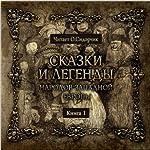 European Folk Tales and Legends, Volume 1 |  Union-O