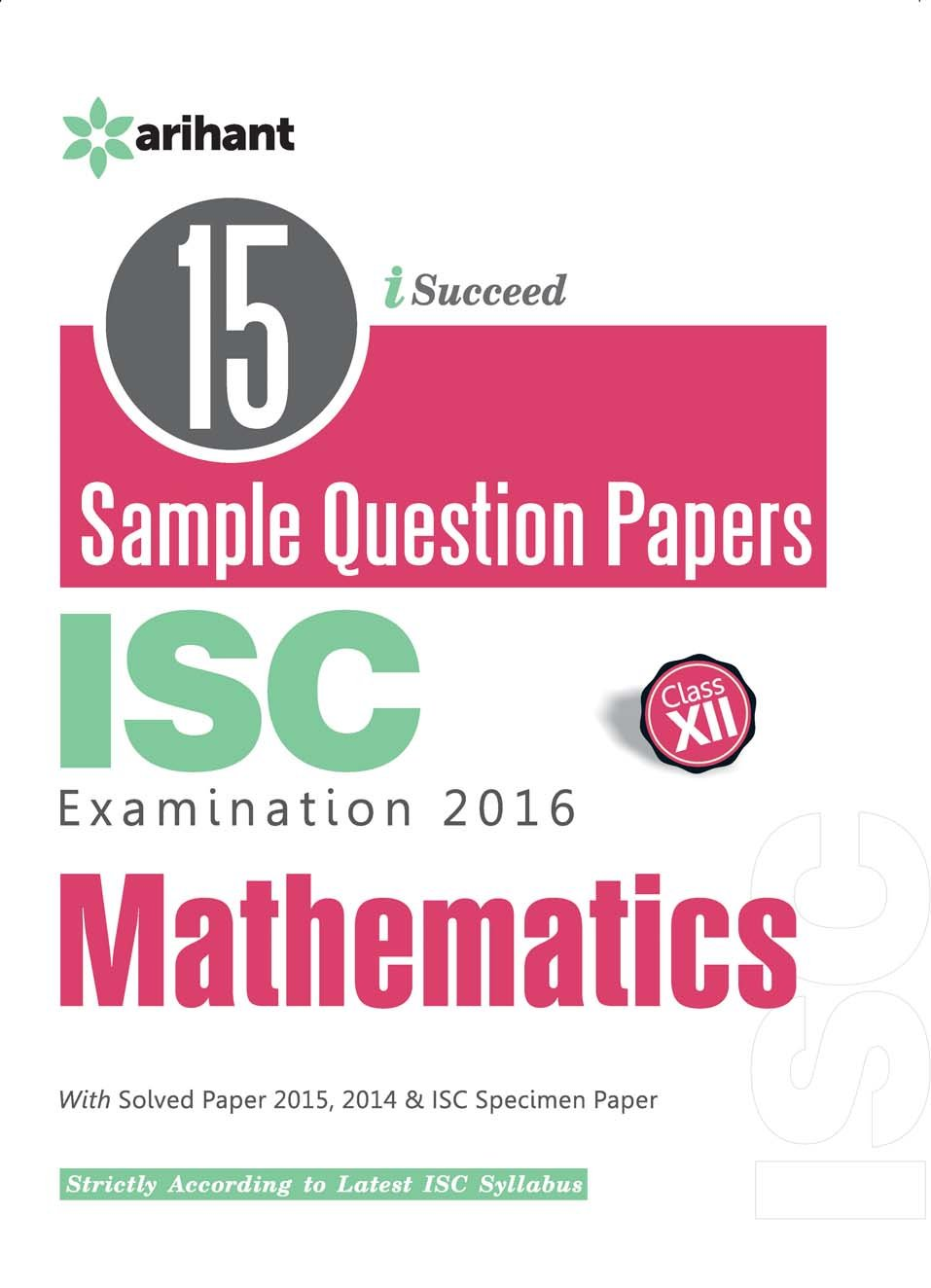 Essays for class 11 isc west