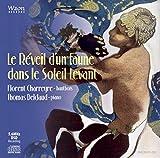 日出ずる処、牧神の目覺め。 (Le Réveil d\'un Faune dans le Soleil Levant / Florent Charreyre - hautbois | Thomas Delclaud - piano)