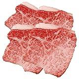 【Amazon.co.jp限定】 特選松阪牛専門店やまと A5等級 黒毛和牛 とも三角 ステーキ 100g 4枚