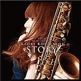 STORY~The 10th Anniversary~(初回限定盤)(DVD付)