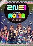 2NE1 1st Japan Tour 'NOLZA in Japan' [DVD]