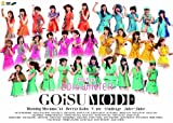 Hello!Project 2014 WINTER ~GOiSU MODE~[DVD]