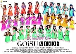 Hello! Project 2014 WINTER ~GOiSU MODE~ [DVD]