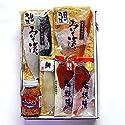 【送料無料】【父の日】の贈り物に最適 万越屋 味の集い (BS-38)