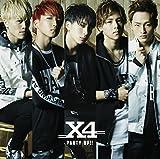 Party Up!!(初回限定盤A) (DVD付)