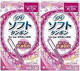 【まとめ買い】ソフィ ソフト タンポン ライト 10コ入×2個パック(unicharm Sofy)