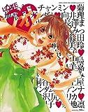 LOVEフォト VOL.3 ([テキスト])