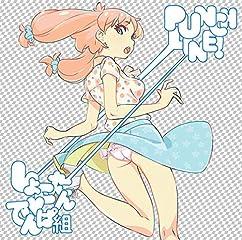 PUNCH LINE!(期間生産限定アニメ盤)(DVD付)