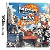 メタルマックス2: リローテッド(特典なし)
