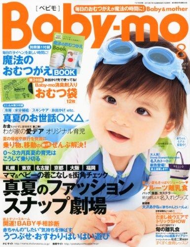 Baby-mo (ベビモ) 2010年 08月号 [雑誌]