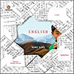English: A Novel | Wang Gang