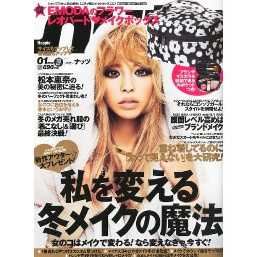 Happie nuts (ハピー ナッツ) 2012年 01月号 [雑誌]